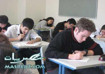اقامة امتحانات الثانوية الازهرية لطلاب النمسا في مصر