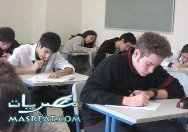 امتحانات الثانوية الازهرية