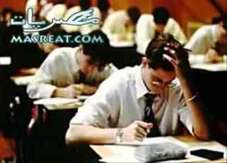 امتحانات الدبلومات الفنية