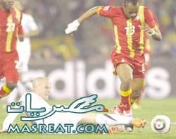 مباراة غانا و اورجواي
