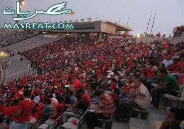 مشاهدة مباراة الاهلي وحرس الحدود في كأس مصر اون لاين بث مباشر