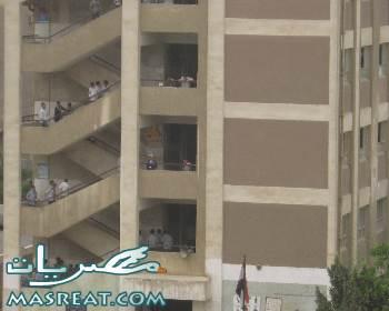 نظام الثانوية العامة الجديد بمصر