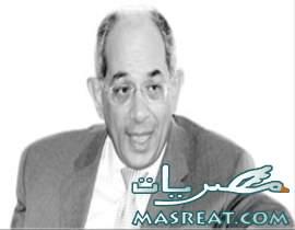 يوسف بطرس غالي وزير المالية