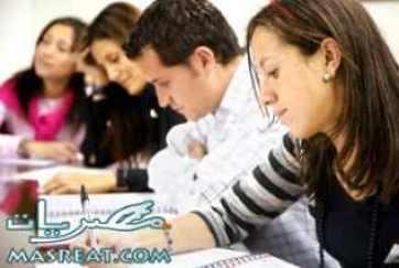 نتائج جامعة كفر الشيخ 2019-2020