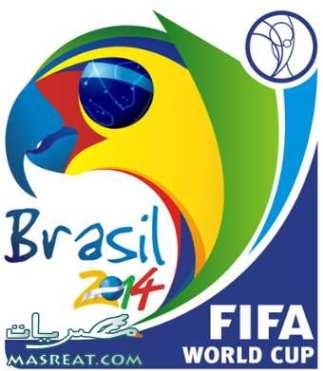 كشف شعار كأس العالم 2014 مونديال البرازيل السامبا لسحرة الكرة