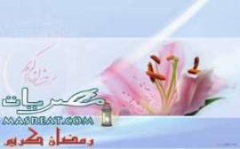اغاني رمضانية من اول وحوي يا وحوي الى تيجو نصوم تامر حسني