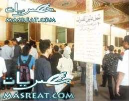 اكاديمية مبارك للامن