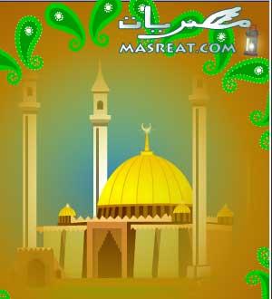 بطاقات كروت رمضان المتحركة