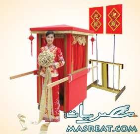 اسعار العروسة الصينية في متناول كل شاب..العودة الى عصر الجواري