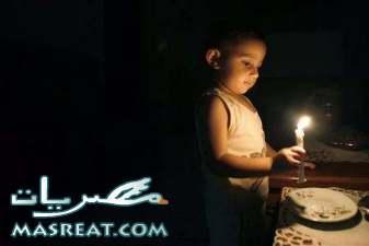 انقطاع الكهرباء في مصر عرض مستمر خلال رمضان