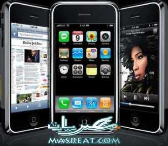 اسعار آي فون وبلاك بيري في الامارات وارتفاع نسبة مبيعات آيفون