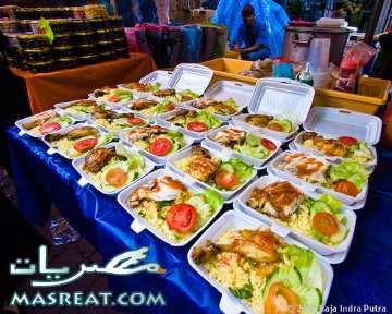 مطبخ رمضان بالصور