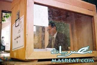 موقع مرشحين مجلس الشعب المصري 2011 .. على الانترنت