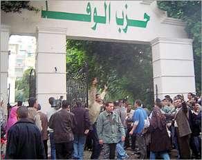 مرشحين حزب الوفد لانتخابات مجلس الشعب القادمة 2010