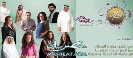 مسلسلات رمضان 2010 على دبي الفضائية والاعمال الحصرية المشاركة في انتاجها