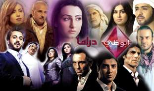 مسلسلات رمضان 2010 على قناة ابو ظبي