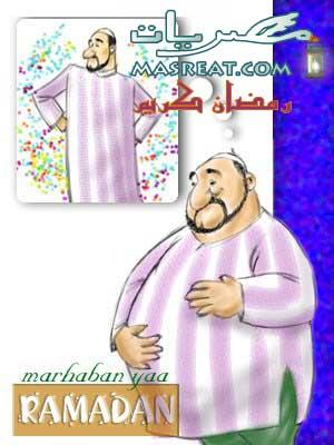 مرض السكر و صوم رمضان