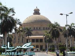 تنسيق كلية الاداب جامعة القاهرة 2010-2011