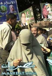 الاخوان المسلمين والانتخابات
