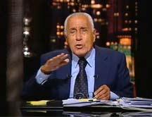 تصريحات هيكل بـ قتل السادات لجمال عبد الناصر بوضع السم امام النيابة