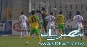 ميعاد مباراة الزمالك والجونة في  الدوري المصري