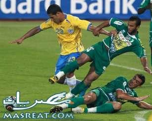مشاهدة مباراة الاسماعيلي وشبيبة القبائل