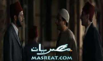 احداث نهاية مسلسل الجماعة لوحيد حامد وبطولة اياد نصار