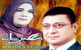 الحكم  بايداع ايهاب صلاح المذيع قاتل زوجته مستشفى الامراض النفسية