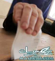 موقع مرشحي انتخابات مجلس الشعب 2011 دائرة طهطا