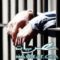 سرقة مجوهرات بمليون جنيه من صاحبة مدرسة خاصة بالقاهرة