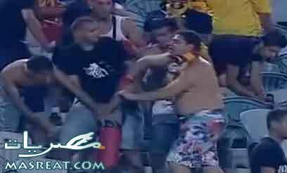 فيديو ضرب مشجعي الترجي التونسي لعساكر الامن في مباراة الاهلي