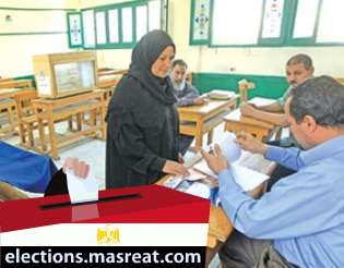 مرشحي انتخابات مجلس الشعب 2010 دائرة منية النصر