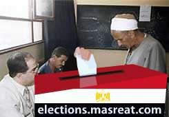 اعلان نتيجة و اسماء مرشحي انتخابات مجلس الشعب 2010 النهائية غدا