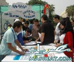 الموافقة على كشوف مرشحين انتخابات اتحاد الطلبة جامعة عين شمس