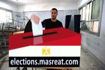 نتائج انتخابات المجمعات الانتخابية و مرشحين الحزب الوطني