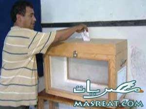 مرشحين انتخابات مجلس الشعب 2010 دائرة مصر القديمة