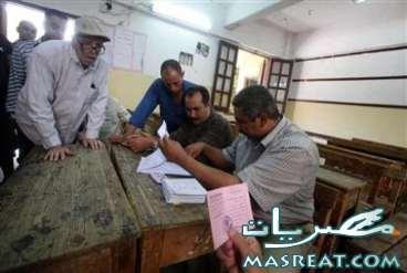 نتيجة المجمع الانتخابي للحزب الوطني بعد اعتمادها من الرئيس مبارك