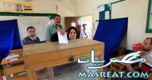نتيجة انتخابات مجلس الشعب 2011 بني سويف