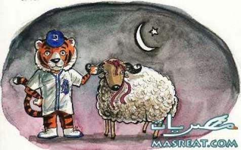 بطاقات عيد الاضحى المبارك 2021-2022-1443