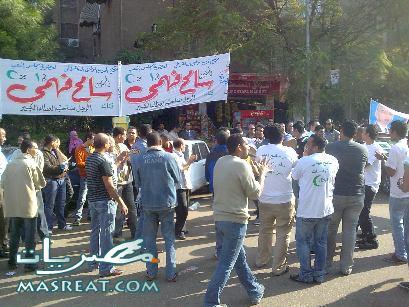 نتيجة الانتخابات البرلمانية المصرية مجلس الشعب 2012/2011