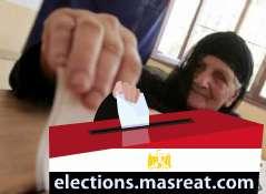 نتيجة انتخابات مجلس الشعب 2011 محافظة اسيوط