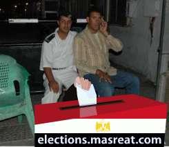 اخبار الانتخابات مجلس الشعب بالجيزة: خط ساخن من اجل الشكاوي