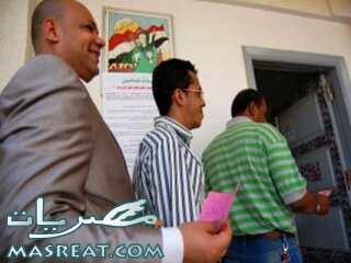 اخبار الانتخابات بالدقهلية : صراع شرس ومنافسة عنيفة في تمي الامديد  و اتميدة