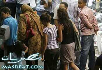 اضراب عمال و طلاب الجامعة الامريكية بمصر