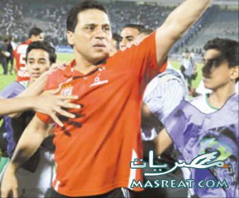 اعلان قبول استقالة حسام البدري في الاهلي والبدائل المطروحة