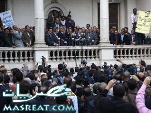 اخبار الانتخابات حزب الوفد