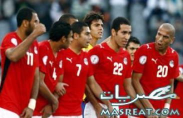 مباراة مصر اليوم