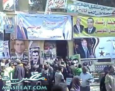 نتائج انتخابات الاعادة مجلس الشعب 2012/2011 المرحلة الاولى