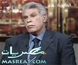 تشكيلة و قائمة اسماء منتخب مصر امام قطر