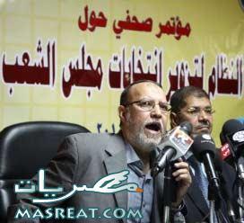 جماعة الاخوان المحظورة تعلن الانسحاب من الاعادة بسبب نتيجة الانتخابات